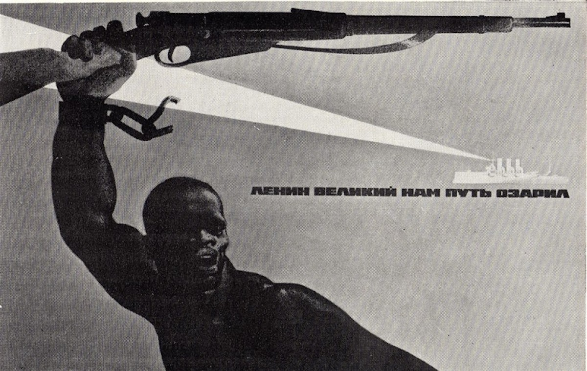 Russian Propaganda, Russian Racism, Racism, Russia, KOLUMN Magazine, KOLUMN