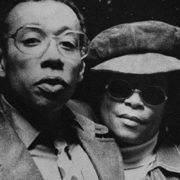 Lee Morgan, Jazz Great, Jazz History, KOLUMN Magazine, KOLUMN, KINDR'D Magazine, KINDR'D, Willoughby Avenue, Wriit,